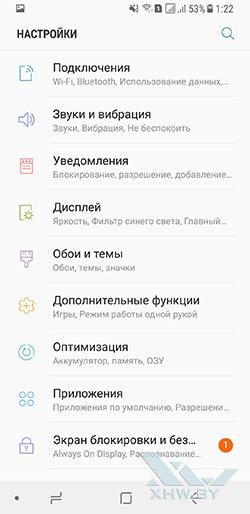 Установка мелодии на звонок в Samsung Galaxy A8 (2018). Рис 1
