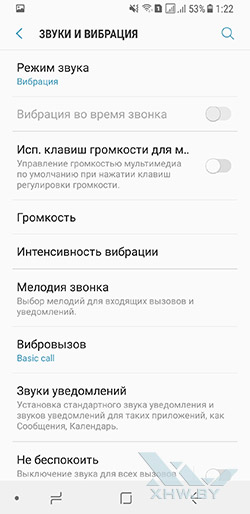 Установка мелодии на звонок в Samsung Galaxy A8 (2018). Рис 2