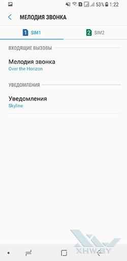 Установка мелодии на звонок в Samsung Galaxy A8 (2018). Рис 3