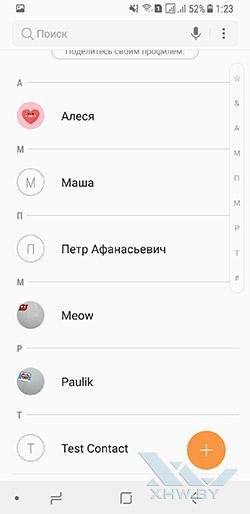 Установка фото на контакт в Samsung Galaxy A8 (2018). Рис 1.