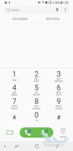 выбор SIM-карты на Samsung Galaxy A8 (2018). Рис 1