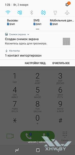 выбор SIM-карты на Samsung Galaxy A8 (2018). Рис 2