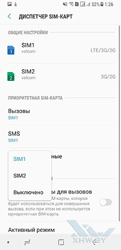 Настройки SIM-карт в Samsung Galaxy A8 (2018). Рис 1