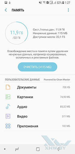 Очистка памяти телефона Samsung Galaxy A8 (2018). Рис 2