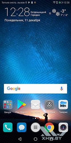 Домашние экраны с меню приложений Huawei Mate 10 lite