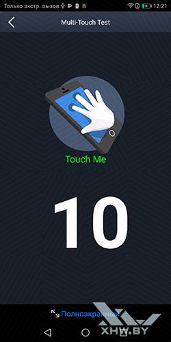 Количество прикосновений, распознаваемых Huawei Mate 10 lite
