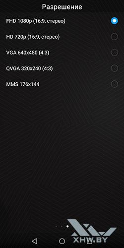 Разрешения видео фронтальной камеры Huawei Mate 10 lite