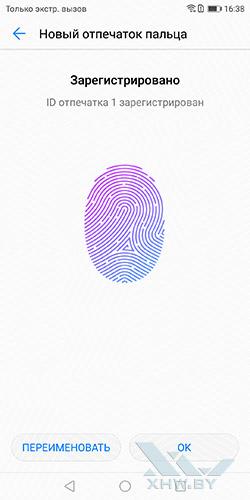 Сканирование отпечатка пальца. Рис 3