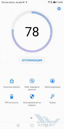 Управление энергосбережением в Huawei Mate Lite (2017). Рис 1