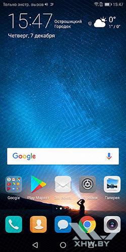 Домашние экраны Huawei Mate 10 lite. Рис 2