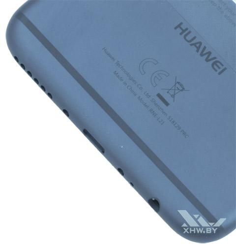 Внизу Huawei Mate 10 lite