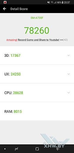 Samsung Galaxy A8+ (2018) в Antutu
