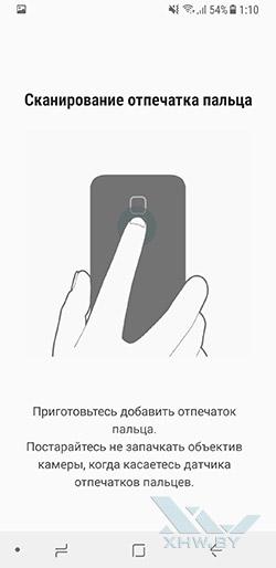 Установка отпечатка пальца в Samsung Galaxy A8+ (2018) Рис 2