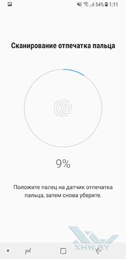 Установка отпечатка пальца в Samsung Galaxy A8+ (2018) Рис 3