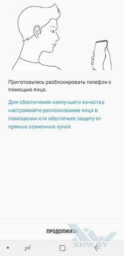 Установка распознавания лица в Samsung Galaxy A8+ (2018) Рис 1