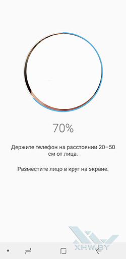 Установка распознавания лица в Samsung Galaxy A8+ (2018) Рис 2