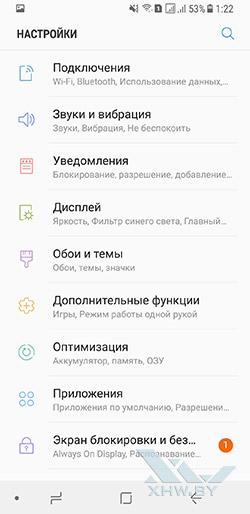 Установка мелодии на звонок в Samsung Galaxy A8+ (2018). Рис 1