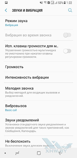 Установка мелодии на звонок в Samsung Galaxy A8+ (2018). Рис 2