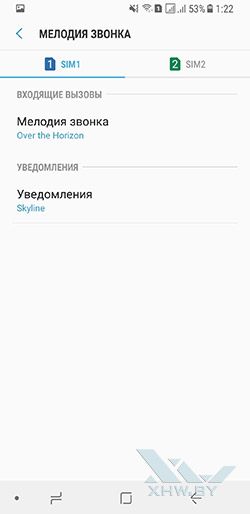 Установка мелодии на звонок в Samsung Galaxy A8+ (2018). Рис 3