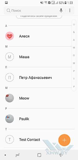 Установка фото на контакт в Samsung Galaxy A8+ (2018). Рис 1.