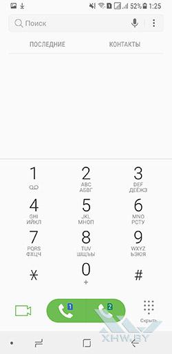 выбор SIM-карты на Samsung Galaxy A8+ (2018). Рис 1