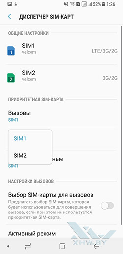 Настройки SIM-карт в Samsung Galaxy A8+ (2018). Рис 2