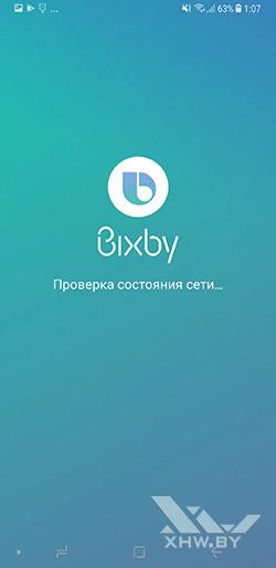 Домашний экран Samsung Galaxy A8+ (2018). Рис 2