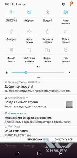 Панель уведомлений Samsung Galaxy A8+ (2018). Рис 2
