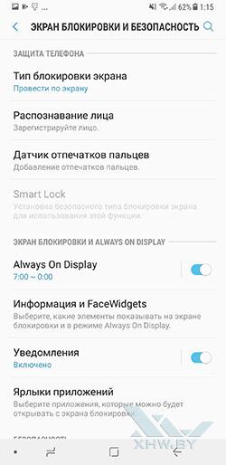 Настройки экрана Always One на Samsung Galaxy A8+ (2018)