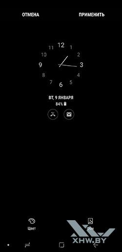 Настройки Always On экрана Galaxy A8+ (2018) рис. 2
