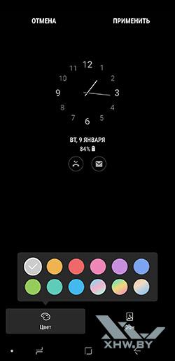 Настройки Always On экрана Galaxy A8+ (2018) рис. 3