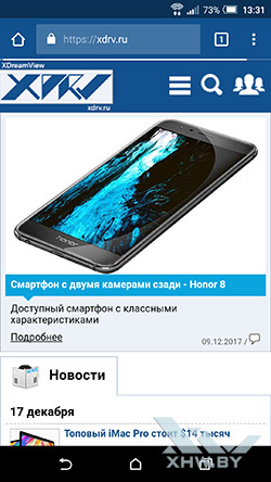 Браузер Google Chrome на Android. Рис 1