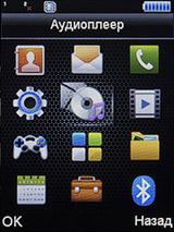 Домашний экран Keneksi X9