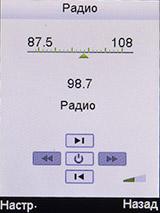 FM-радио на Keneksi X9. Рис 1