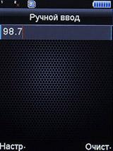 FM-радио на Keneksi X9. Рис 3
