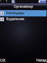 Органайзер на Keneksi X9