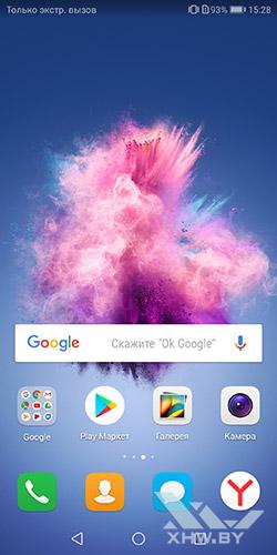 Традиционный домашний экран Huawei P smart
