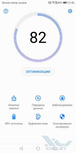 Очистка памяти телефона Huawei P smart. Рис 1