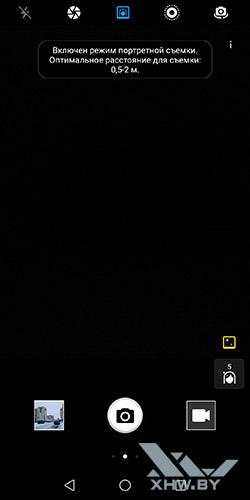 Интерфейс основной камеры Huawei P smart. Рис 3