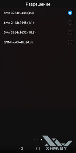 Разрешения фронтальной камеры Huawei P smart для фото