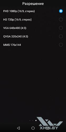 Разрешения основной камеры Huawei P smart для видео
