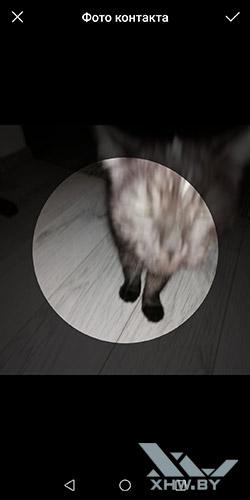 Установка фото на контакт в Huawei P smart. Рис 5