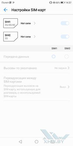 Управление двумя SIM-картами в Huawei P smart