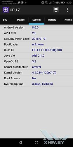 Системa Huawei P smart