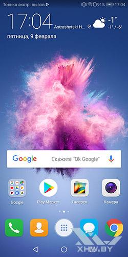 Домашний экран с кнопкой вызова меню приложений Huawei P smart
