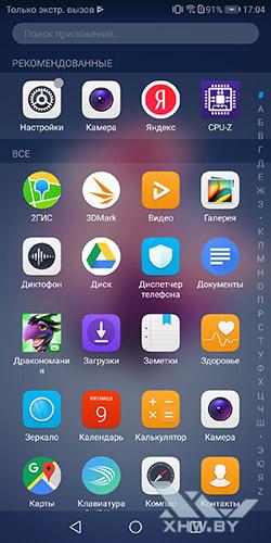 Меню приложений Huawei P smart