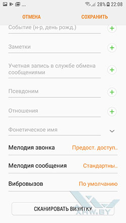 Установка мелодии на звонок в Samsung Galaxy J7 Neo. Рис 4.