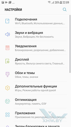 Установка мелодии на звонок в Samsung Galaxy J7 Neo. Рис 1