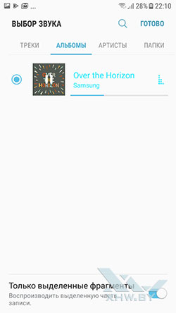 Установка мелодии на звонок в Samsung Galaxy J7 Neo. Рис 5