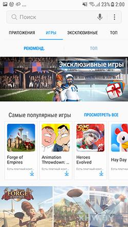 Galaxy Apps на Samsung Galaxy J7 Neo. Рис 2